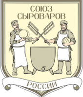 союз сыроваров
